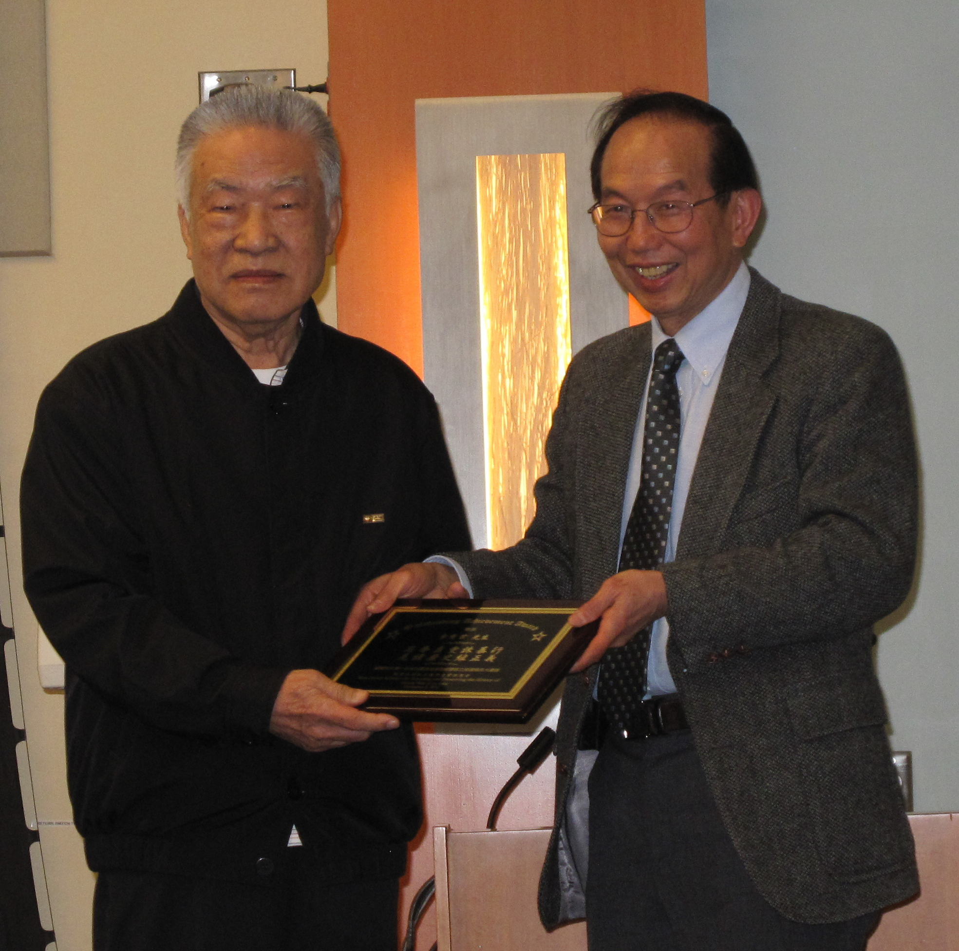 Chang Award-Crop2